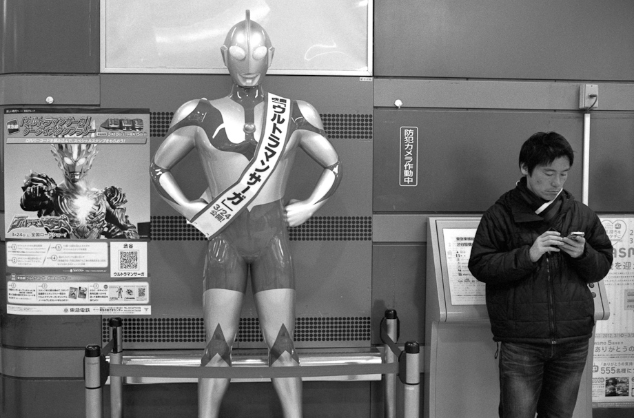 Ultra Man in Shibuya