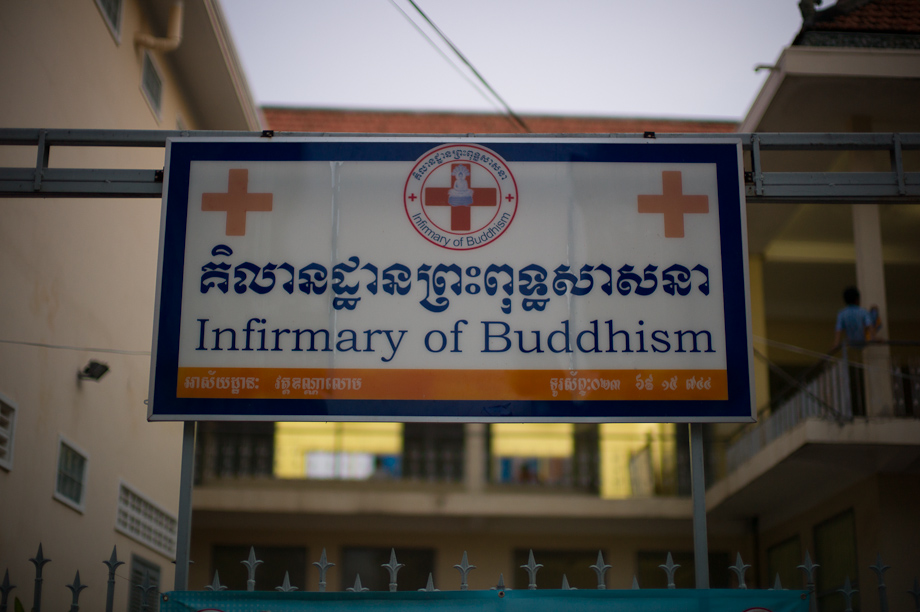 Infirmary of Buddhism in Phnom Penh, Cambodia