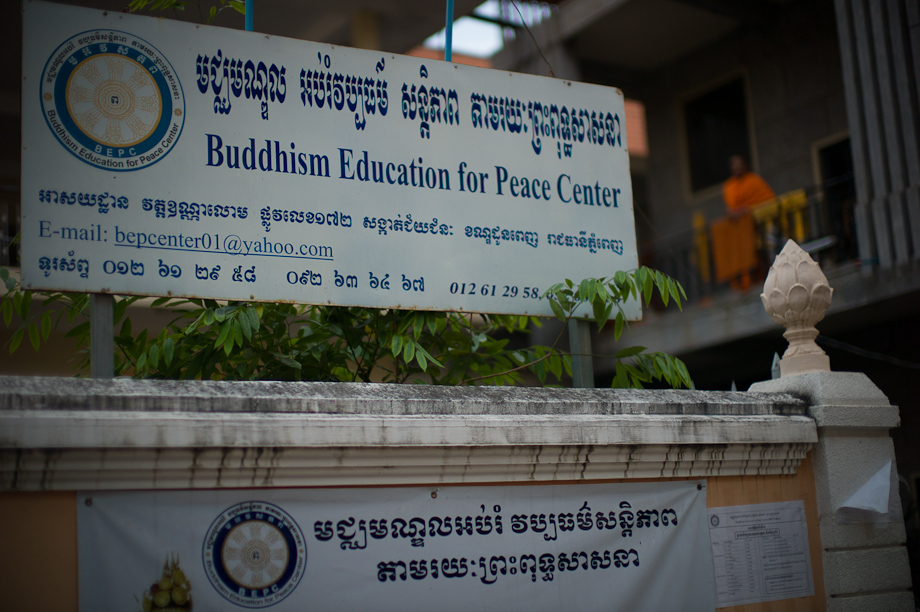 Buddhism Education for Peace in Phnom Penh, Cambodia