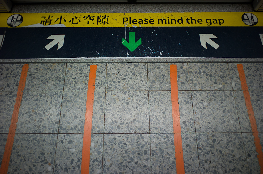 Mind the Gap Hong Kong