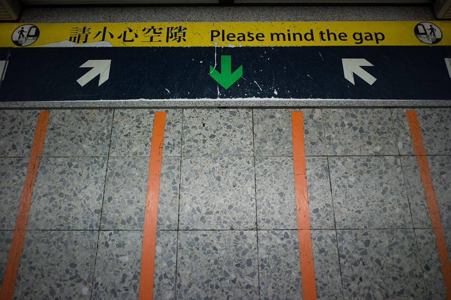 Mind the Gap Hong Kong