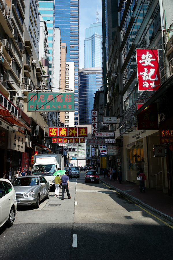 The Alleys of Hong Kong