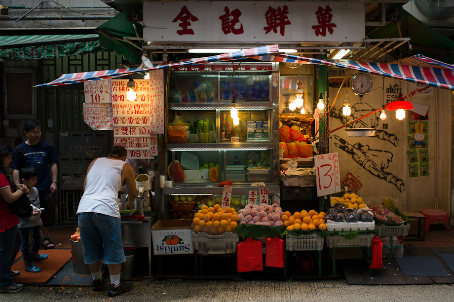 A fruit seller in Hong Kong