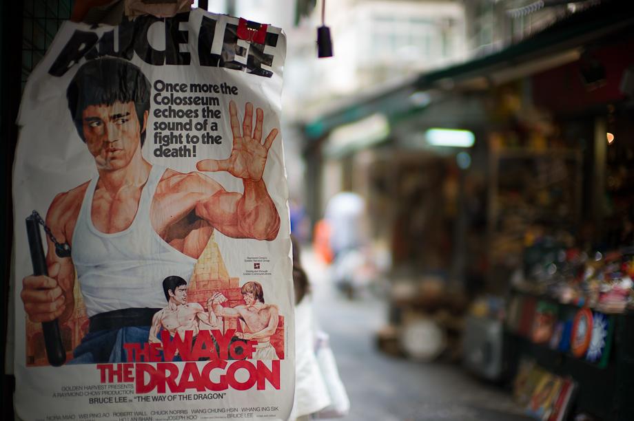 Bruce Lee in Hong Kong