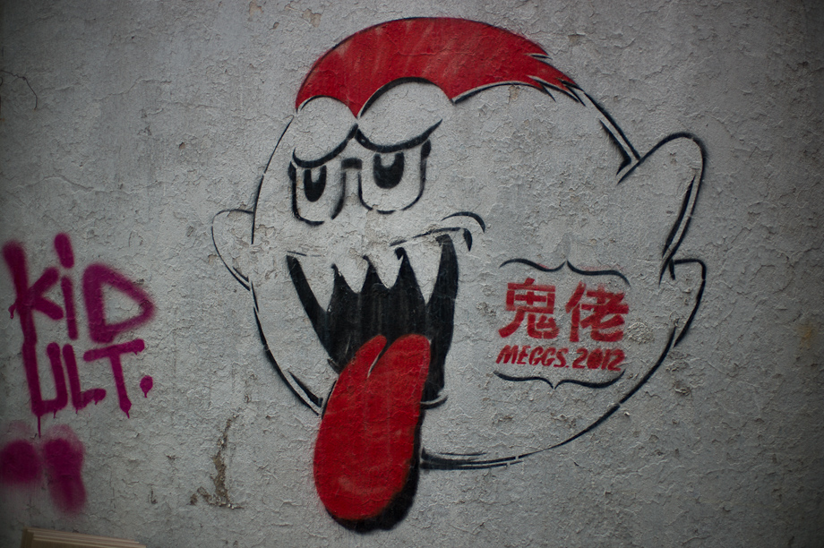 Street Art in Hong Kong