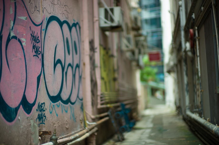 Alleys of Hong Kong