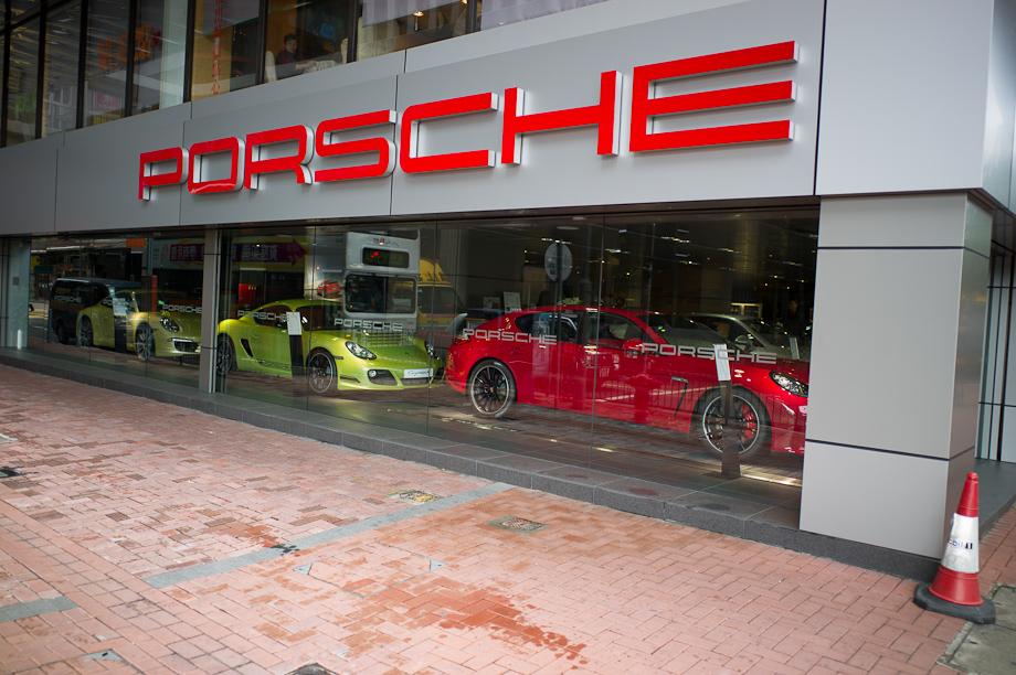 Porsche Dealer in Hong Kong