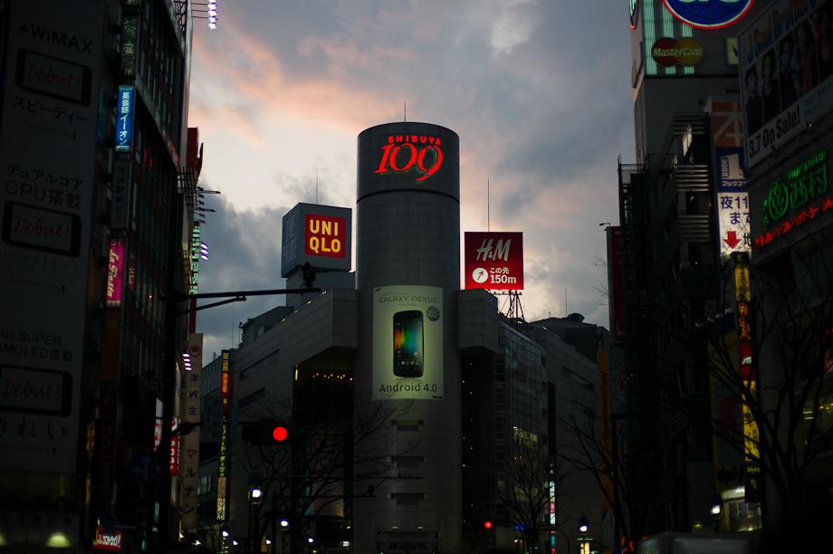 Shiubya, Tokyo, Japan