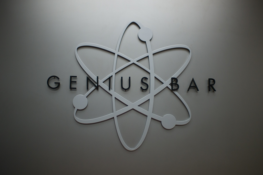 Apple's Genius Bar