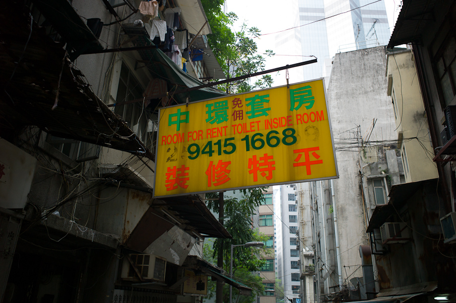 Hong Kong room for rent