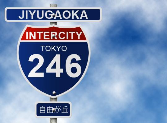 Jiyugaoka