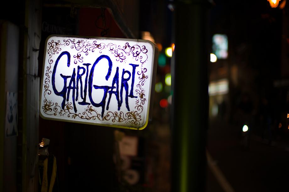 Garl Garl