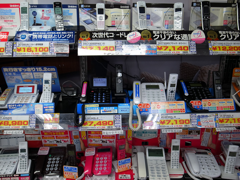 Japanese Telephone