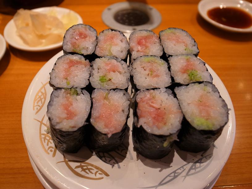 Himawari Sushi