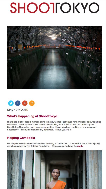 ShootTokyo Newsletter