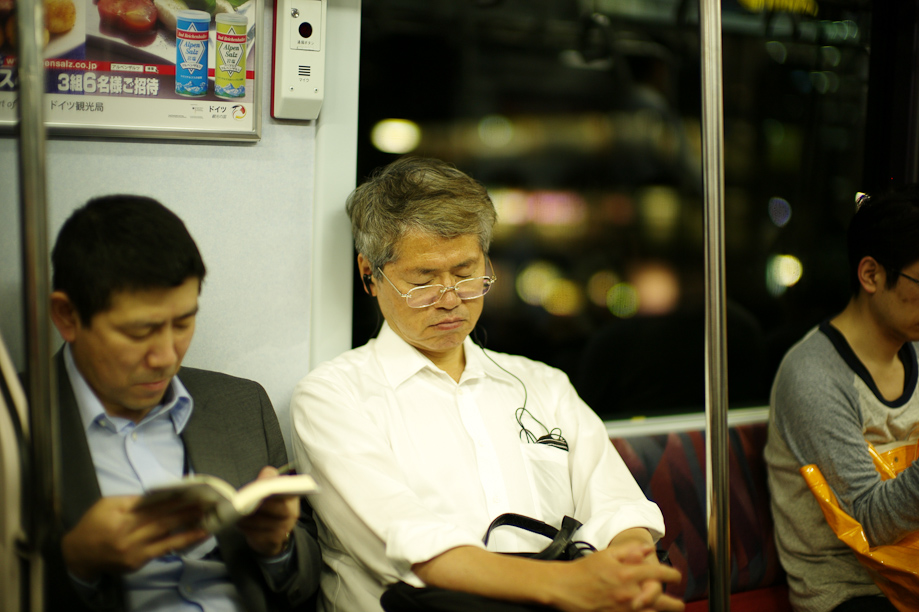 Public Sleeping