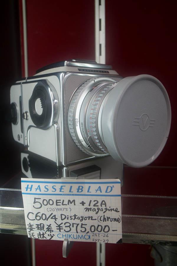White Hasselblad