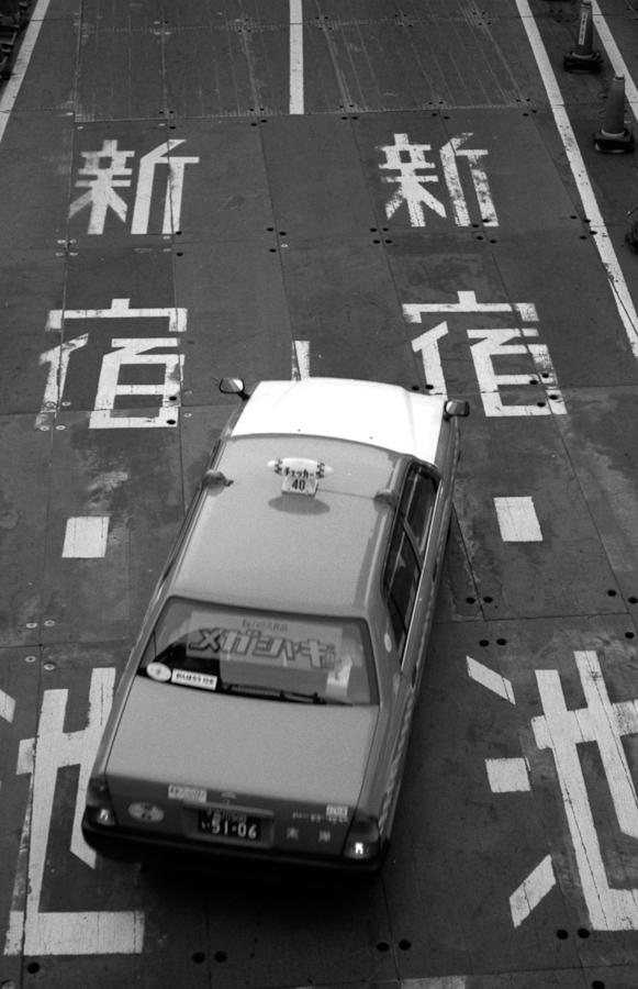 Tokyo Taxi to Shinjuku