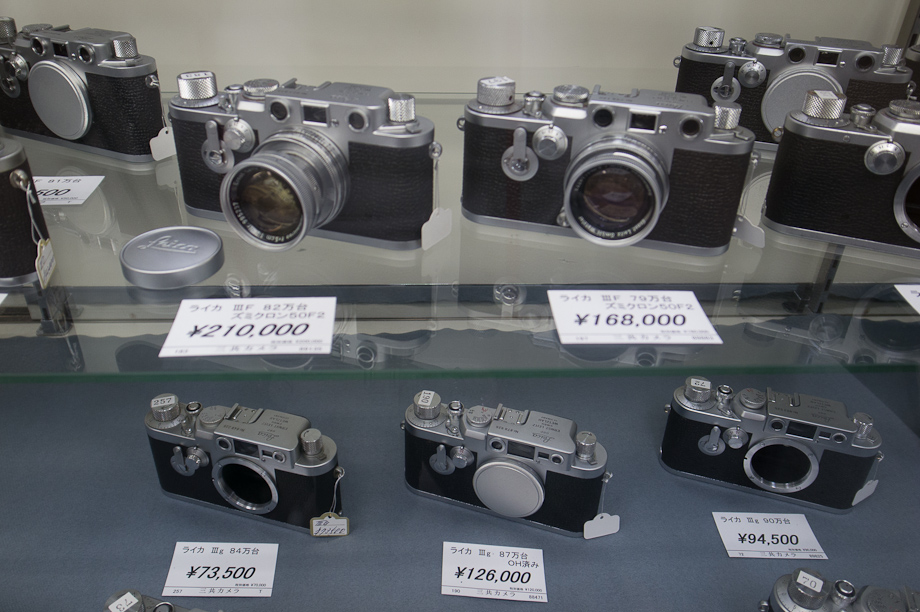International Camera Fair in Tokyo