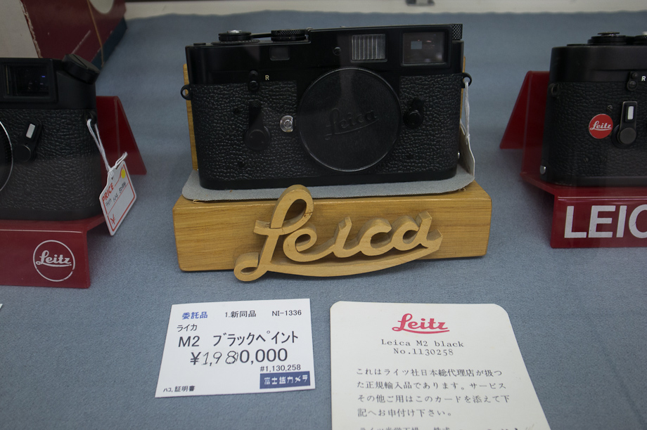 Leica M2 with Black Paint