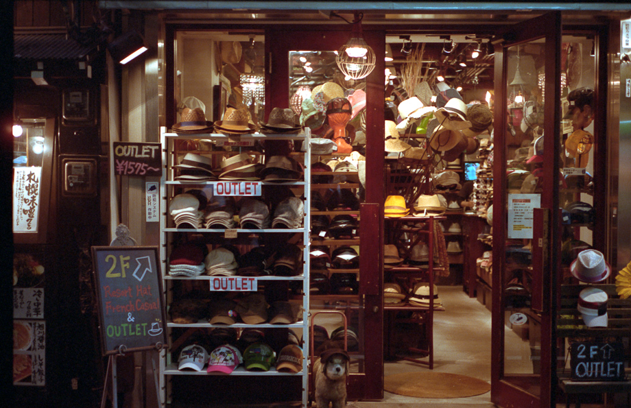 Hat Shop in Shibuya
