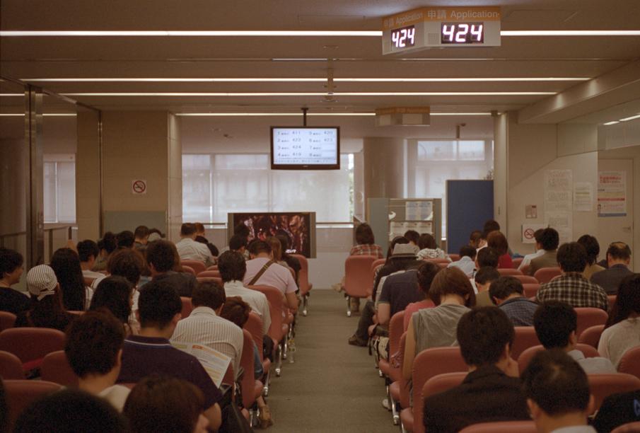 Tokyo Immigration Bureau