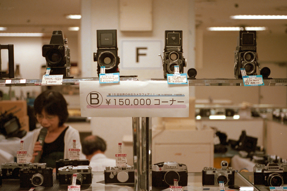 Tokyo International Camera Fair