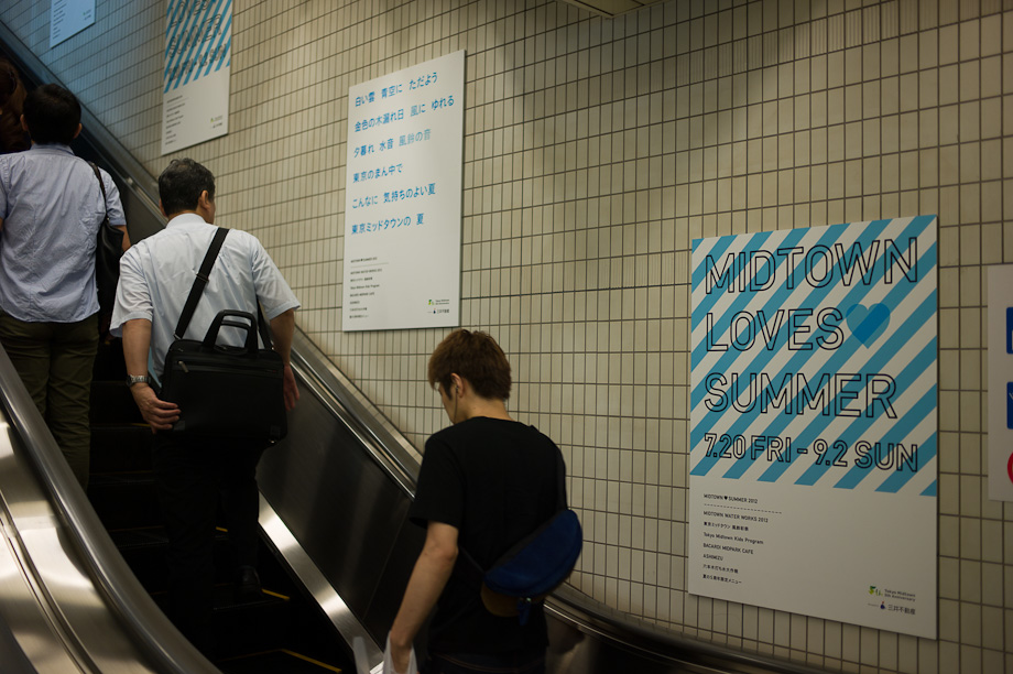 Subways in Tokyo