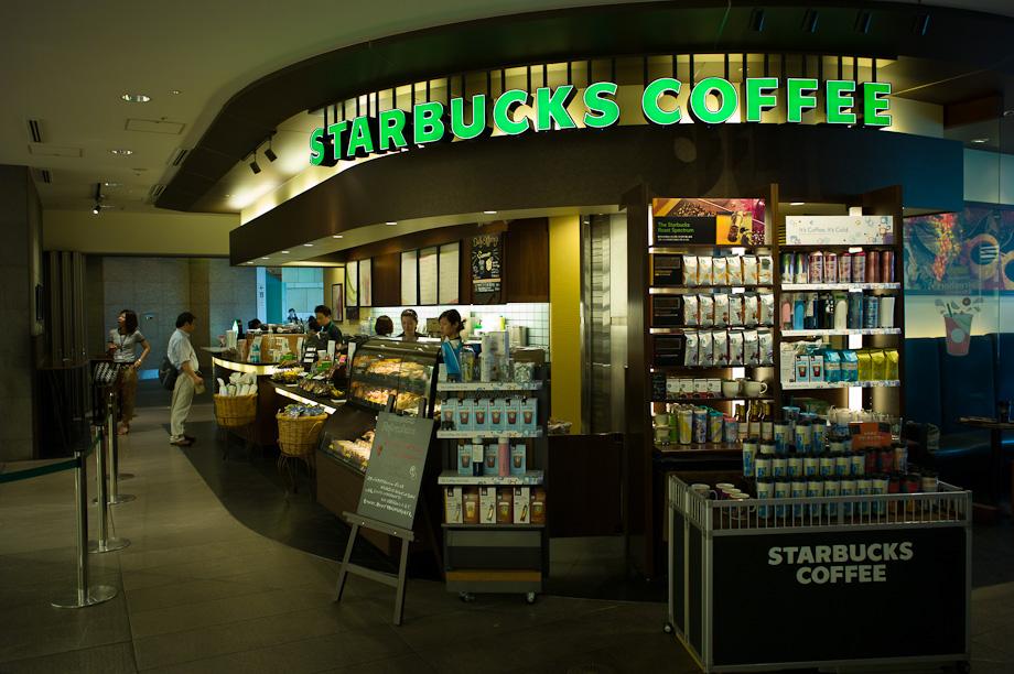 Roppongi Hills Starbucks