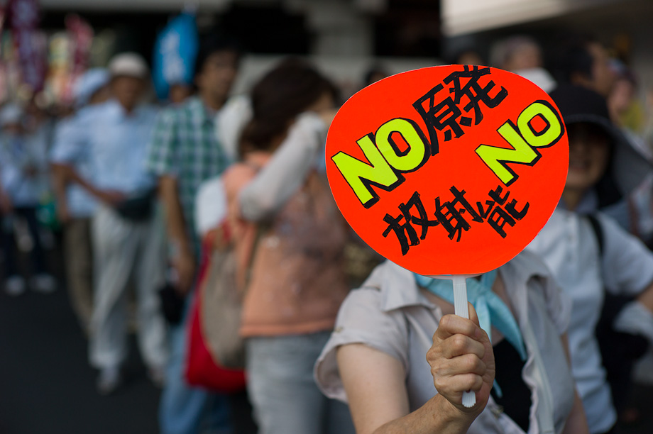 Anti Nuclear protest in Tokyo, Japan 渋谷で原発反対デモ。