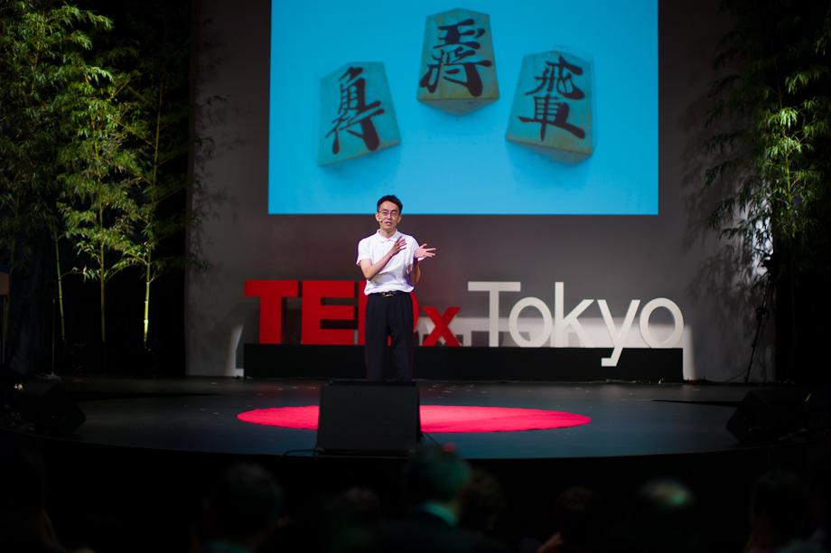 TEDxTokyo 2012 (36)