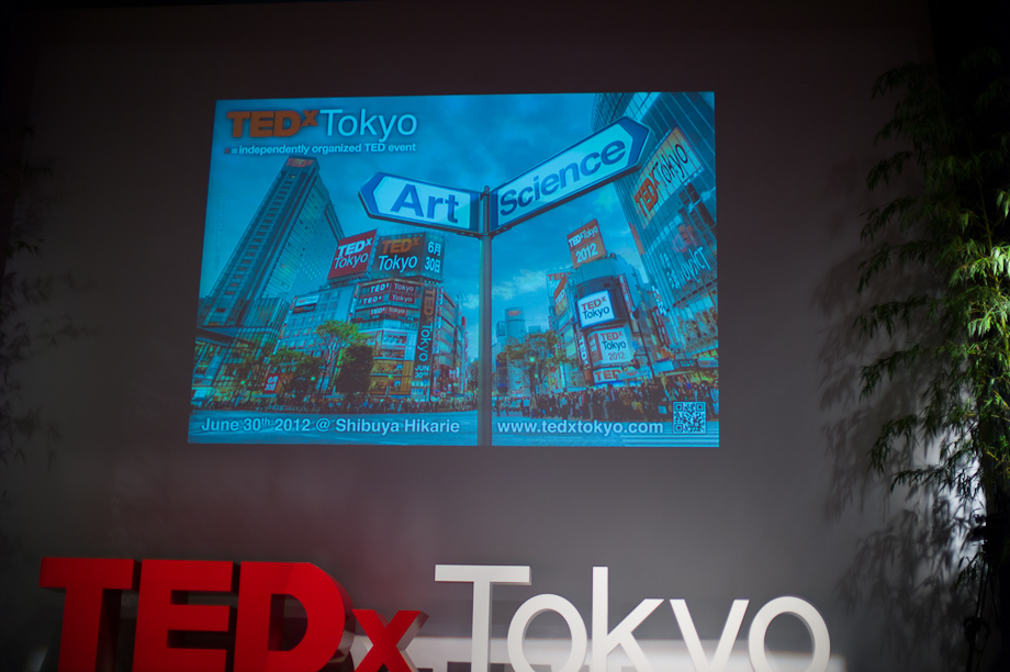 TEDxTokyo 2012 (47)