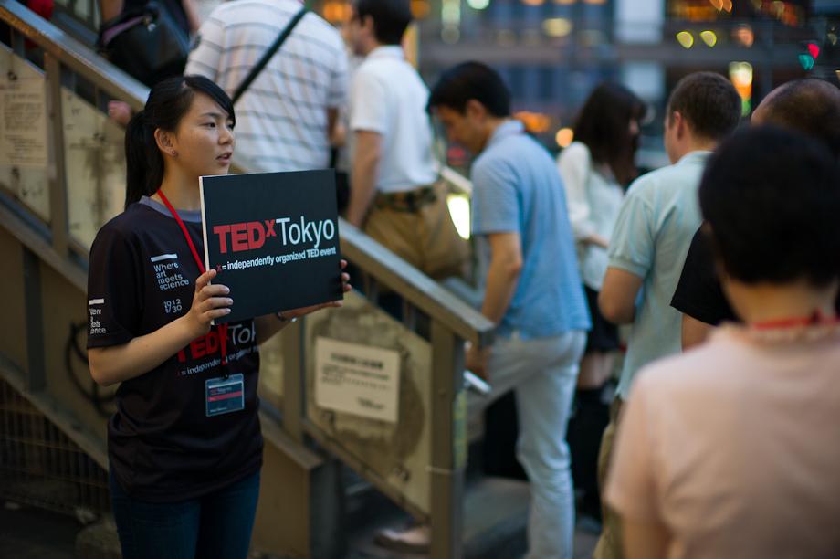 TEDxTokyo 2012 (4)