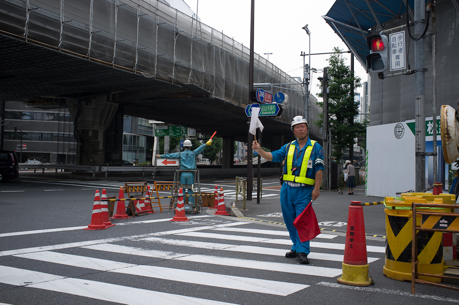 Excessive use of cones in Tokyo