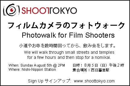 Film Photowalk