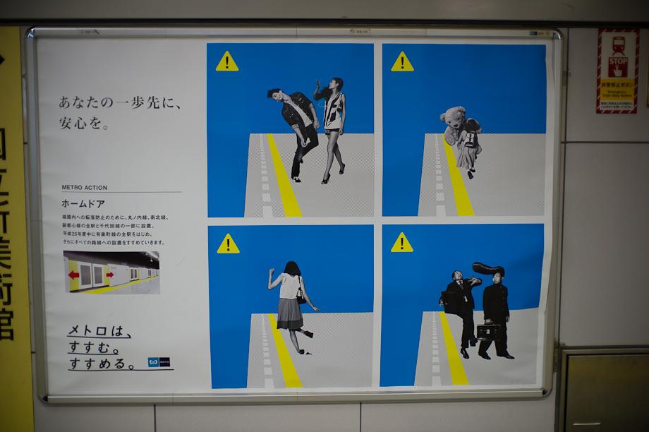 Metro Action