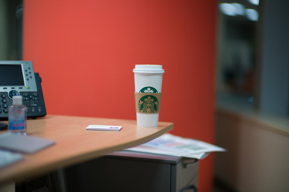 Starbucks Grande Americano