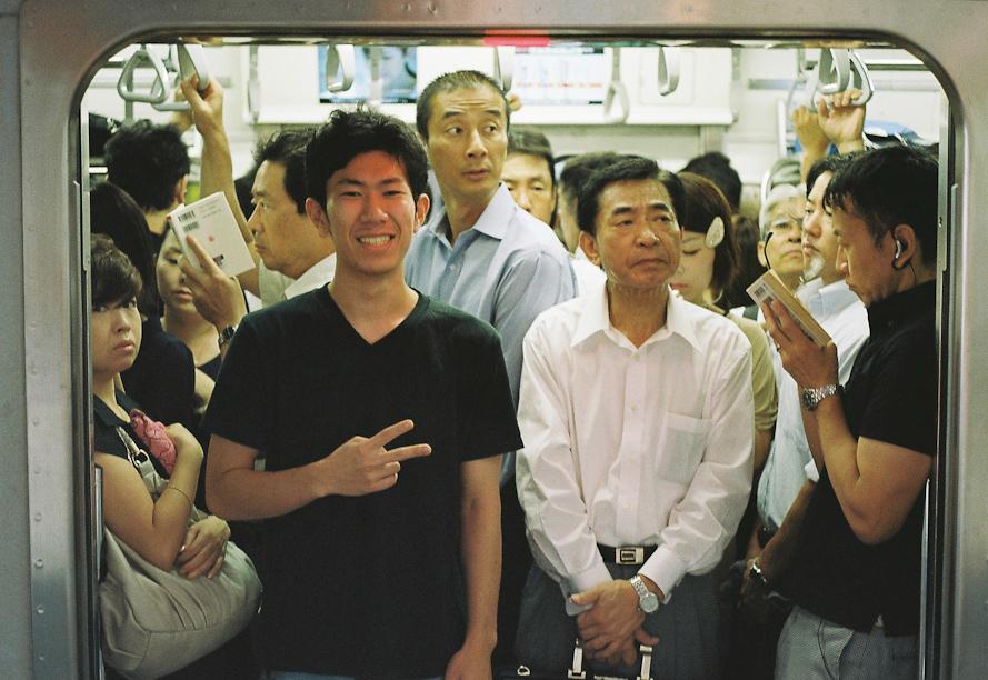 Tokyo Toyoko Line