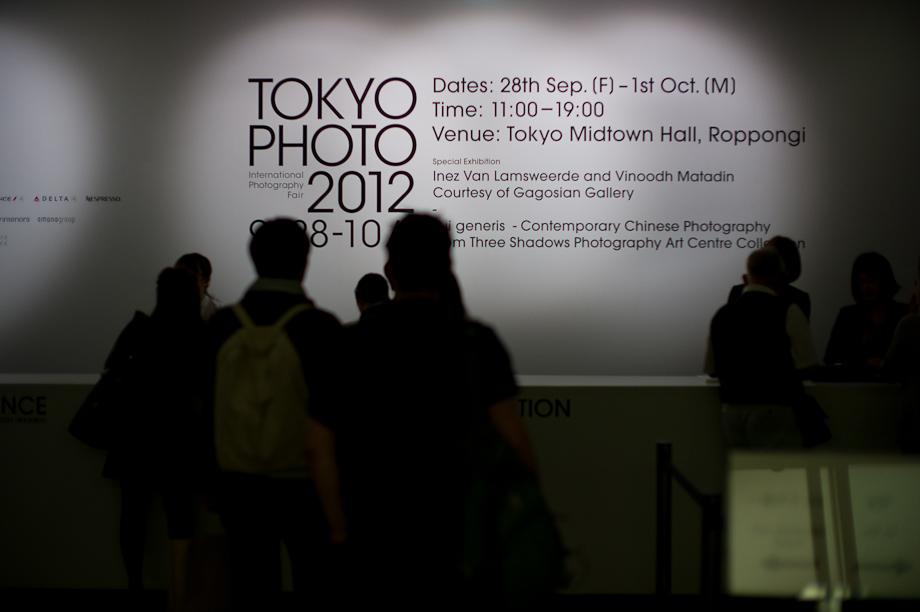 Tokyo Photo