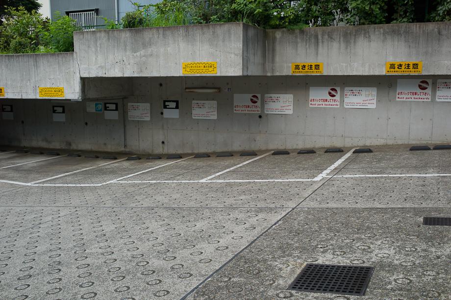 Car Parking in Tokyo