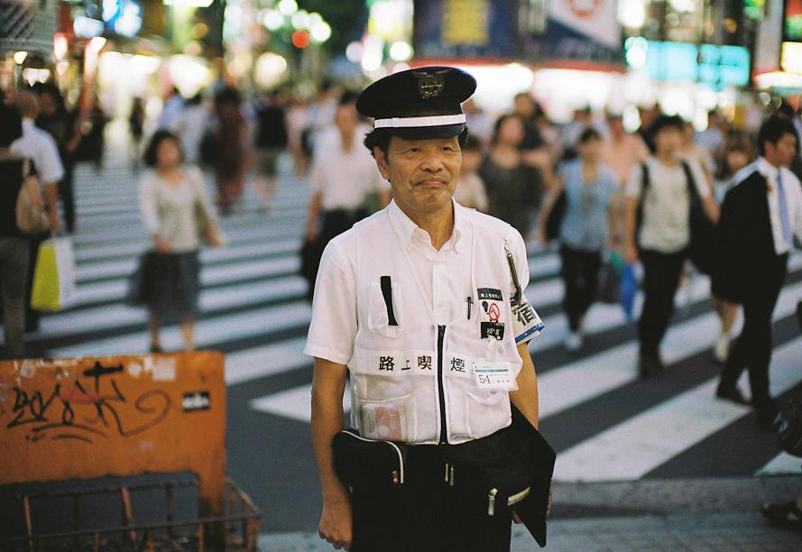 Smoking Police