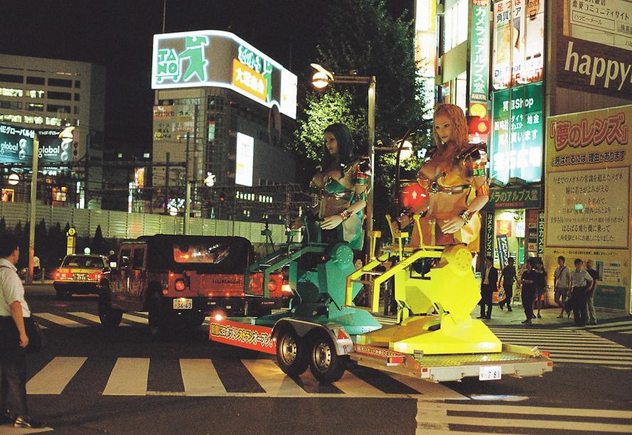Giant Robots in Tokyo