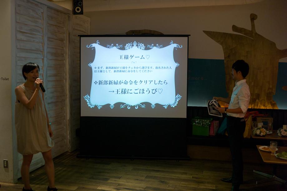Koji and Nahoko's Nijikai