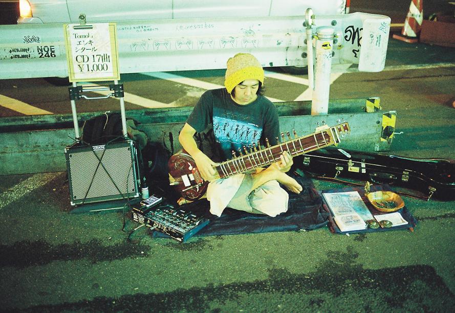 Guitar Player in Shinjuku