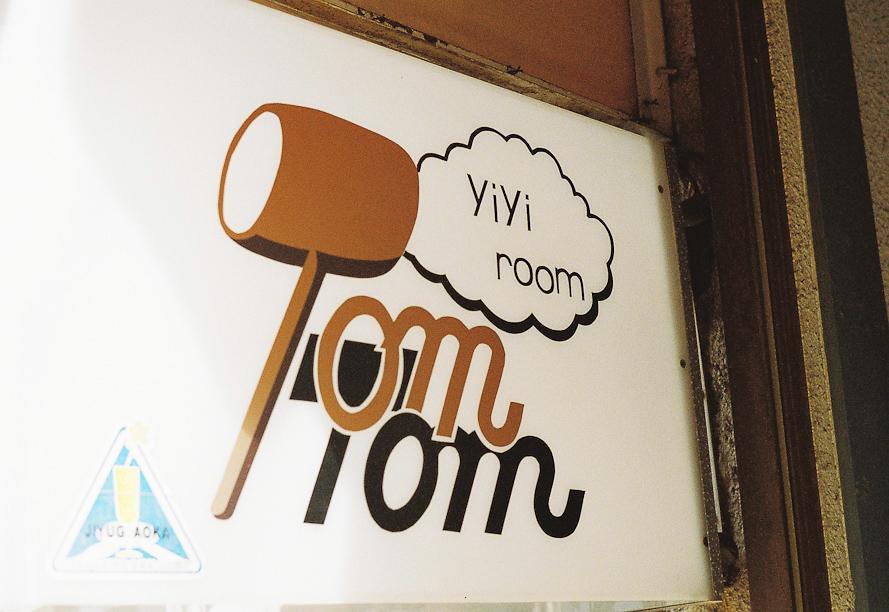 Tom Tom in Jiyugaoka
