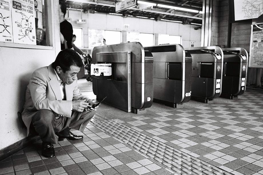 Waiting at Yanaka Station