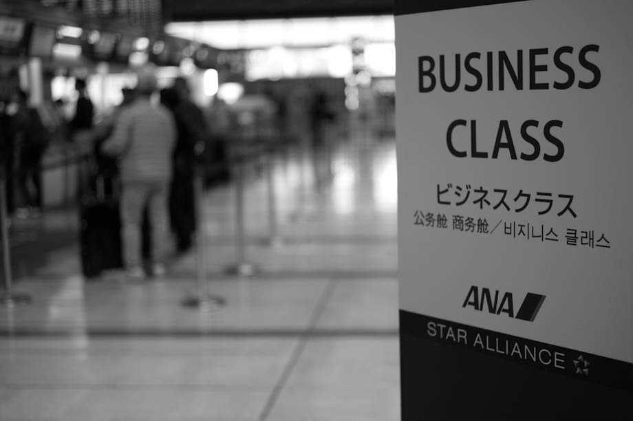 Business Class check in at Narita Airport