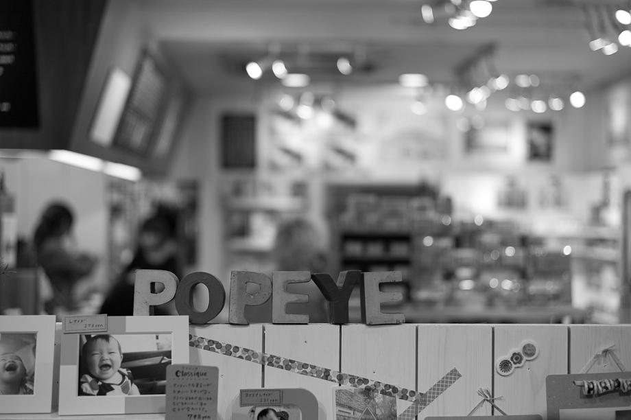 Popeye Camera in Jiyugaoka