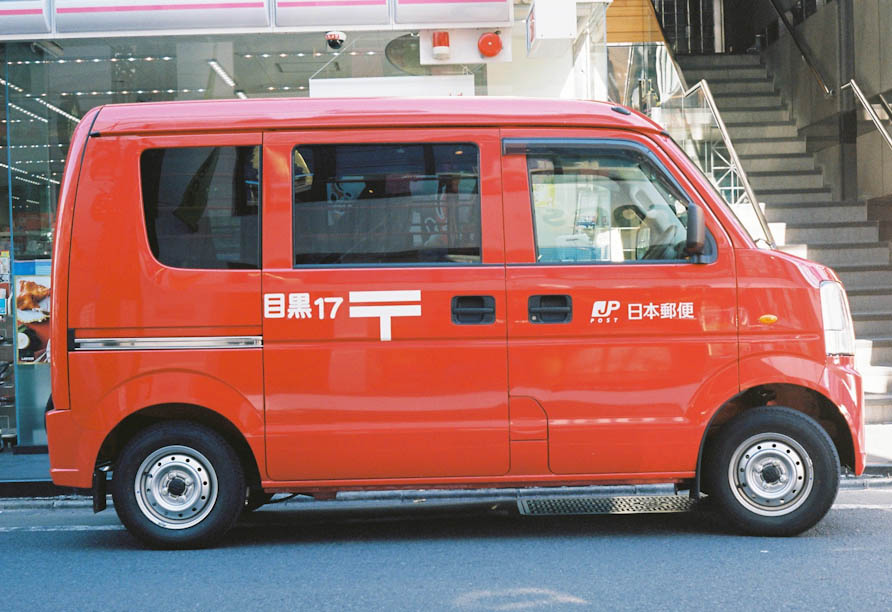 Japanese Post Truck