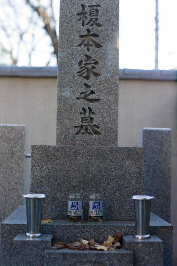 Nanane Shrine